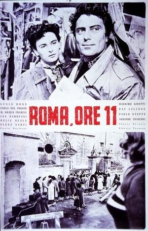 Фільм «Рим, об 11-й» (1952)
