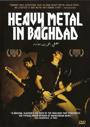 Фильм «Хеви-метал в Багдаде» (2007)