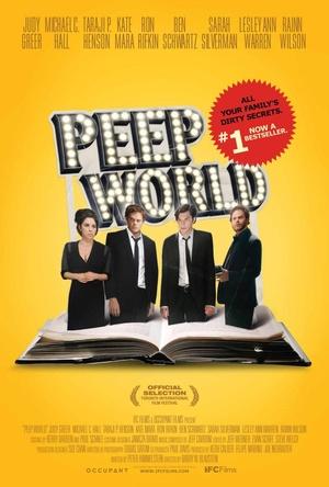 Фільм «Мир через замочную скважину» (2010)