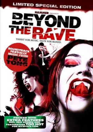 Фільм «По ту сторону рейва» (2008)