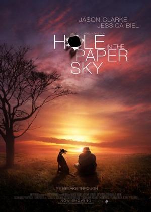 Фильм «Дыра в бумажном небе» (2008)