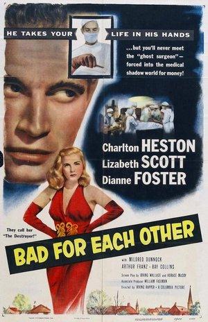 Фільм «Плохой друг для друга» (1953)