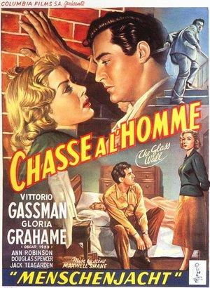 Фільм «Стеклянные стены» (1953)
