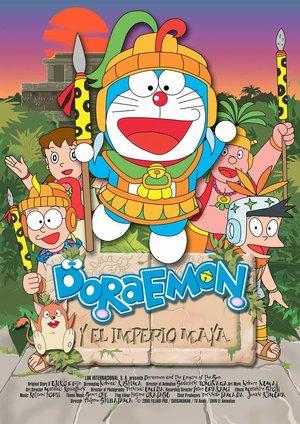 Аніме «Дораемон: Нобiта i легенда короля Сонця» (2000)