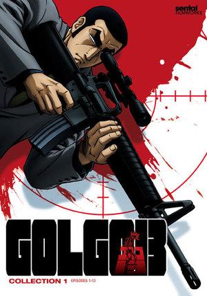 Сериал «Голго 13» (2008 – 2009)