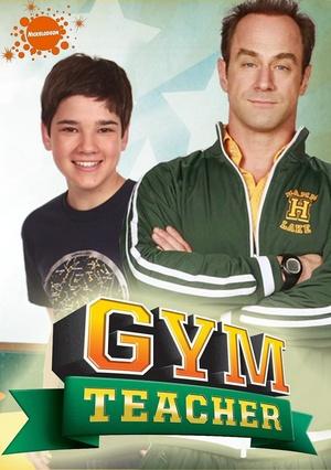 Фільм «Учитель физкультуры» (2008)