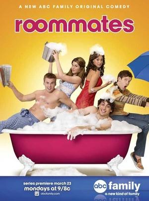 Сериал «Соседи по комнате» (2009)