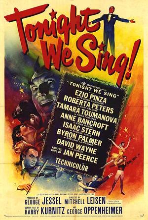 Фильм «Сегодня вечером мы поём» (1953)