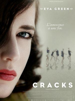 Фільм «Тріщини» (2009)