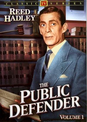 Сериал «Защитник общества» (1954 – 1955)
