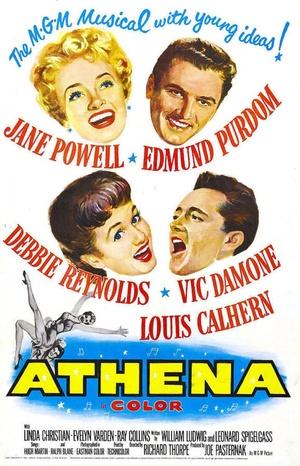 Фильм «Афина» (1954)