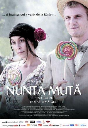 Фильм «Тихая свадьба» (2008)