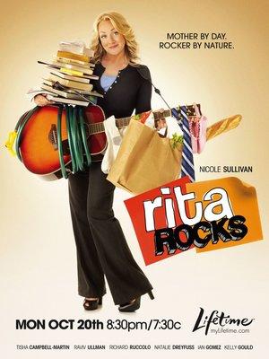 Серіал «Рита отжигает» (2008 – 2009)