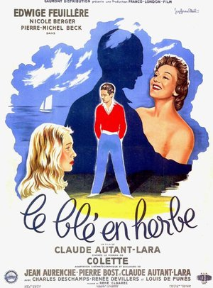 Фільм «Хліб у траві» (1954)
