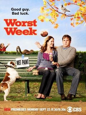 Серіал «Худшая неделя моей жизни» (2008 – 2009)