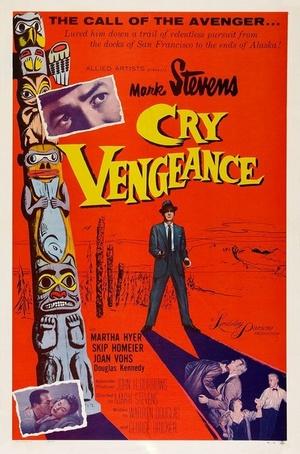 Фільм «Крик о мщении» (1954)