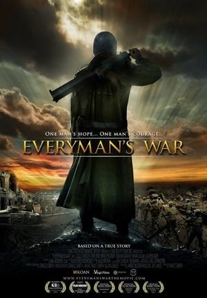 Фільм «Война обычного человека» (2009)
