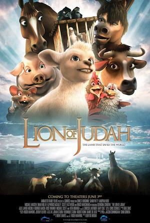 Мультфільм «Иудейский лев» (2011)