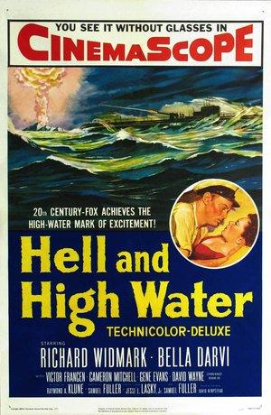Фильм «Ад в открытом море» (1954)