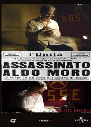Фільм «Президент — Альдо Моро» (2008)