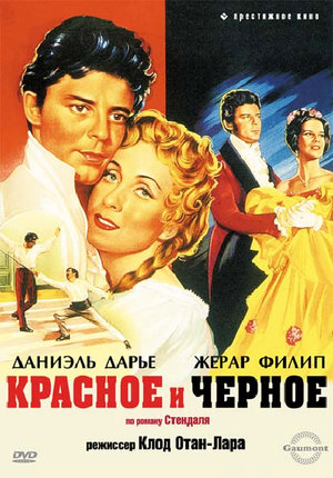 Фільм «Червоне й чорне» (1954)