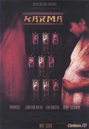 Фільм «Карма» (2008)
