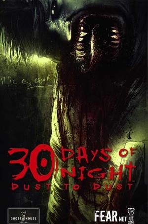 Сериал «30 дней ночи: Прах к праху» (2007 – 2008)