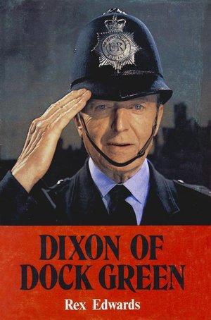 Серіал «Диксон из Док Грин» (1955 – 1976)