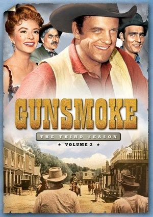 Сериал «Дымок из ствола» (1955 – 1975)