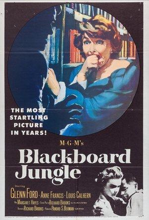 Фильм «Школьные джунгли» (1955)