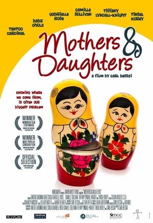 Фільм «Матери и дочери» (2008)