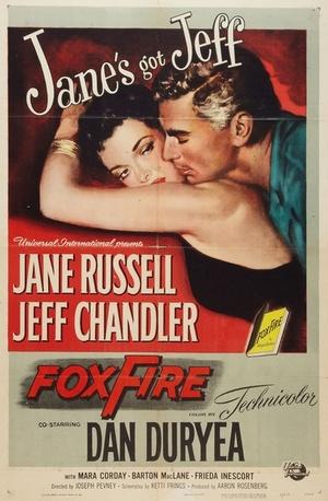 Фильм «Фосфоресцирующий свет» (1955)