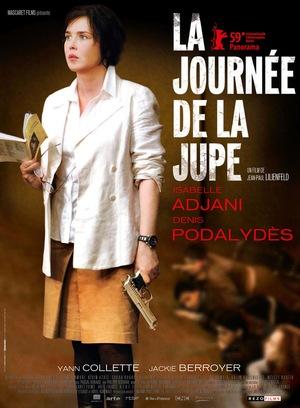 Фільм «Останній урок» (2008)