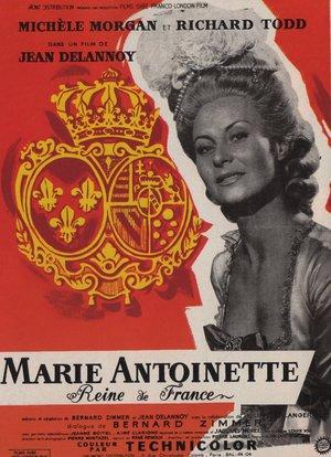 Фільм «Мария-Антуанетта Рен-де-Франс» (1956)