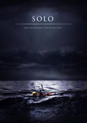 Фільм «Соло» (2008)