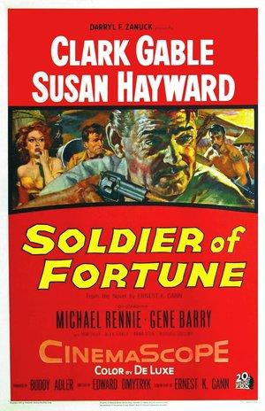 Фильм «Солдат удачи» (1955)