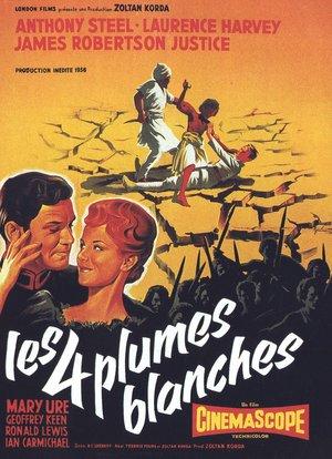 Фильм «Шторм над Нилом» (1955)