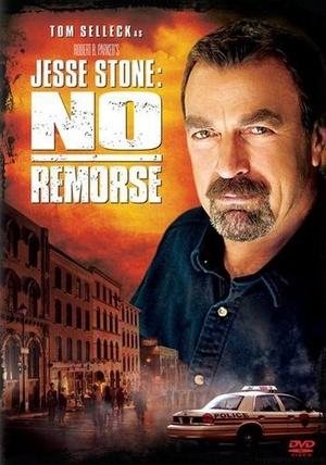 Фільм «Правосудие Стоуна: Никакого раскаяния» (2010)