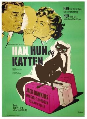 Фільм «Хватай и беги» (1955)