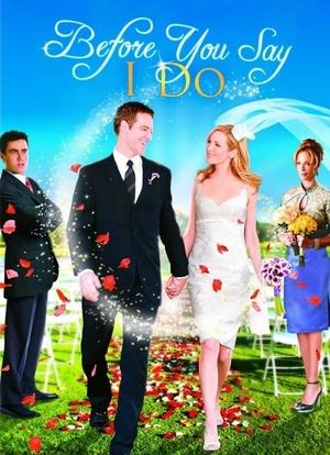 Фільм «Прежде, чем ты скажешь «да»» (2009)