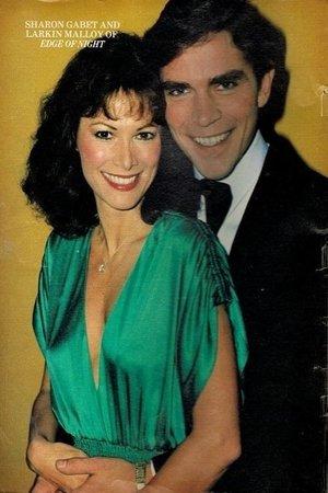 Серіал «Край ночь» (1956 – 1984)
