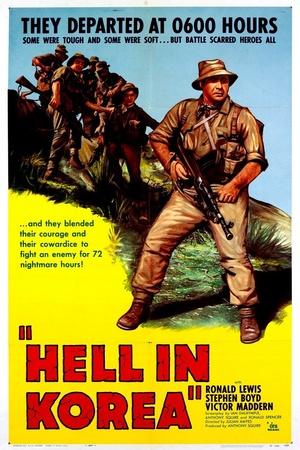 Фільм «Холм в Корее» (1956)