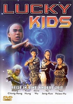 Фільм «Мальчишки-кунгфуисты 3: Путешествие во времени» (1987)