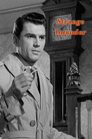 Фільм «Странно охранной» (1956)