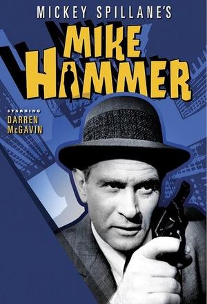 Серіал «Майк Хаммер» (1958 – 1959)