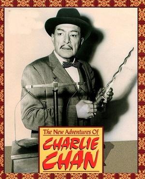 Сериал «Новые приключения Чарли Чана» (1957 – 1958)