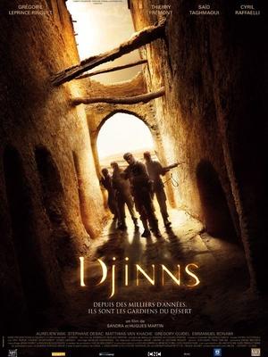 Фильм «Джинны» (2009)