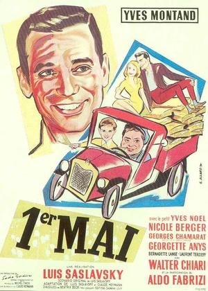 Фільм «Первомай» (1958)