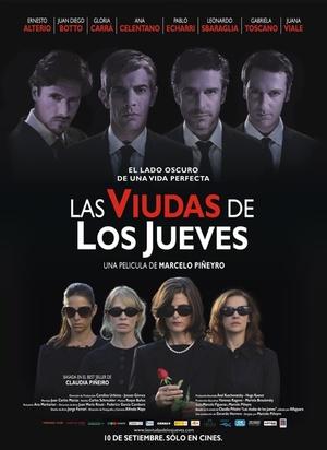 Фільм «Вдовы по четвергам» (2009)