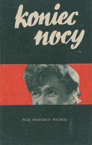 Фільм «Конец ночи» (1956)